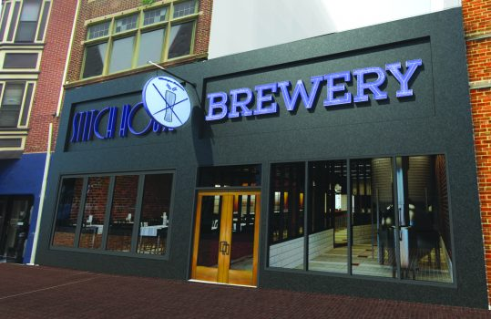 A rendering of Stitch House Brewery at 829 N. Market St. It's expected to open next spring. (Photo courtesy of Buccini/Pollin Group)